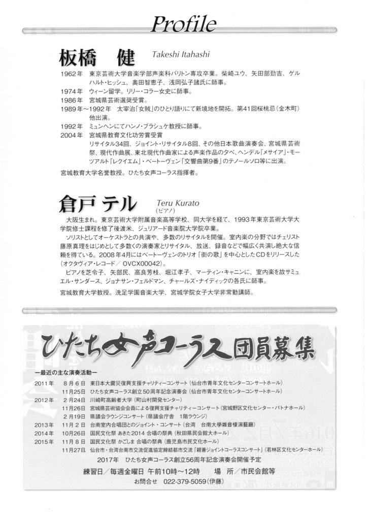 scan_1